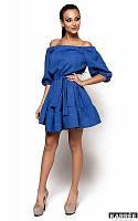 Женское Платье Диана