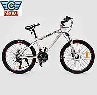 """Велосипед Спортивный CORSO STRANGE 24"""" дюйма WHITE рама алюминиевая, 21 скорость"""