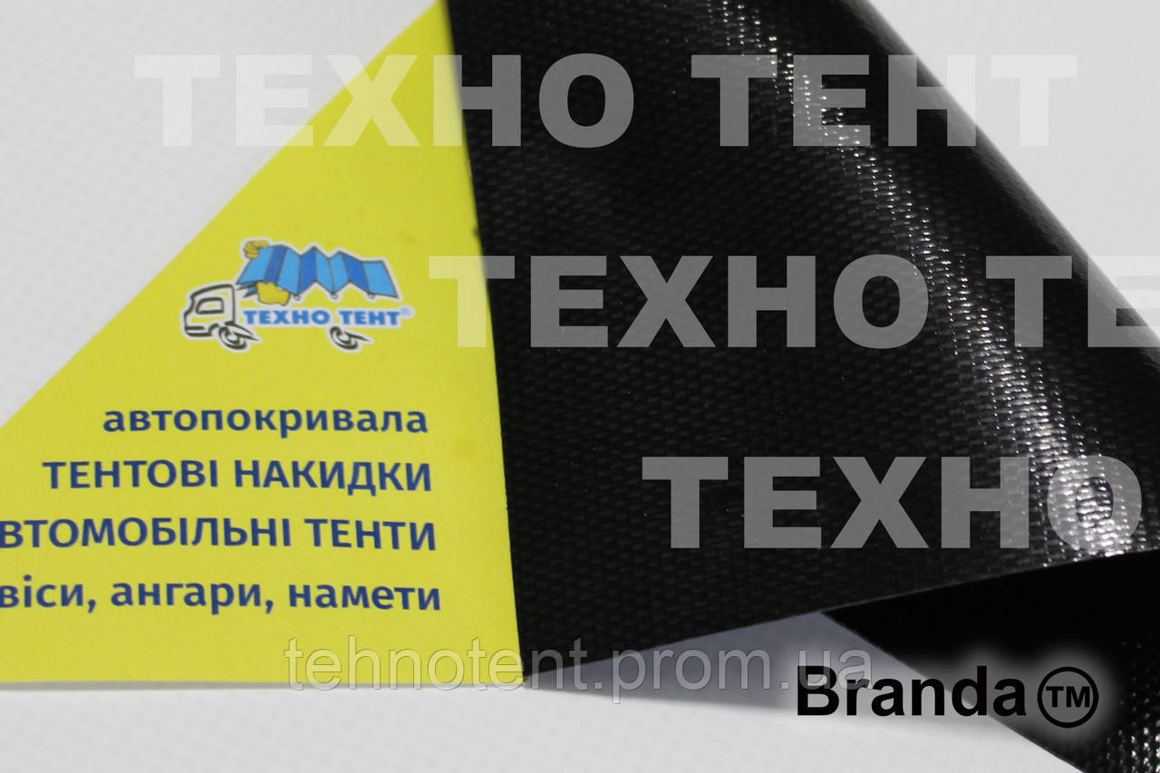 Тентовая ткань ПВХ Турция 450 Черный