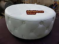 Пуф круглий з гудзиками 60х60см, фото 1