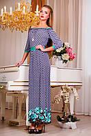 Романтичное платье в пол с открытыми плечами, фото 1