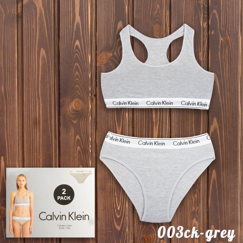 Комплект женского нижнего белья: топ и трусы слипы (Турция) 003ck-grey