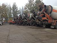 Бетон М-250, В-20, Р-3,F-200,W-6