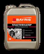 Пластифікатор для всіх видів бетону БАЙРІС 1 л