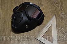 Маска с защитой лица (зеркальные линзы)