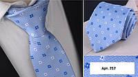 Галстук голубой, Галстуки, краватка блакитний