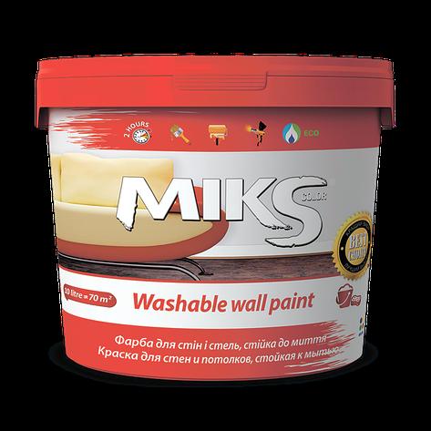 Фарба для стін і стель стійка до миття МІКС 14 кг, фото 2