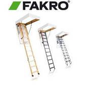 Чердачные лестницы - FAKRO