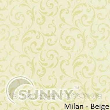 Рулонные шторы для окон в закрытой системе Sunny с плоскими направляющими - ПЛАСТИК, ткань Milan Patina