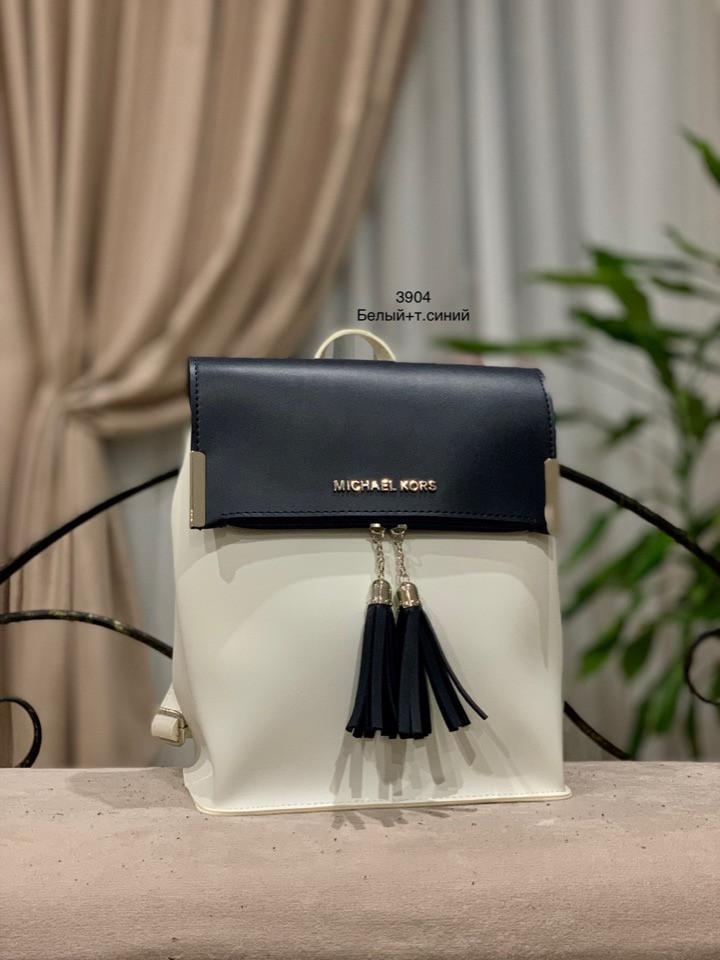 Рюкзак-сумка с подкладкой «3904»