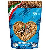 Кофе Nero Aroma Растворимый Сублимированный Без Кофеина 75 грамм., фото 3