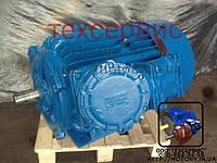 Электродвигатель взрывозащищенный ВАО 72 - 6 22 кВт 1000 об/мин