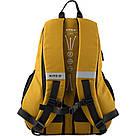 Рюкзак спортивный Kite Sport 600 г 47x36x18 см 20,5 л Желтый (K19-842L-1), фото 2
