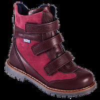 Детские ортопедические ботинки 4Rest-Orto 06-587  р. 31-36