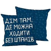 Подушка шелковая декоративная (45IS_URB013)