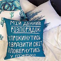Подушка шелковая декоративная (45IS_URB015)