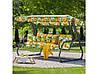 Качель садовая Парма A001-02PB ГхДхВ(132х209х156), 350кг, 4х местная, раскладная