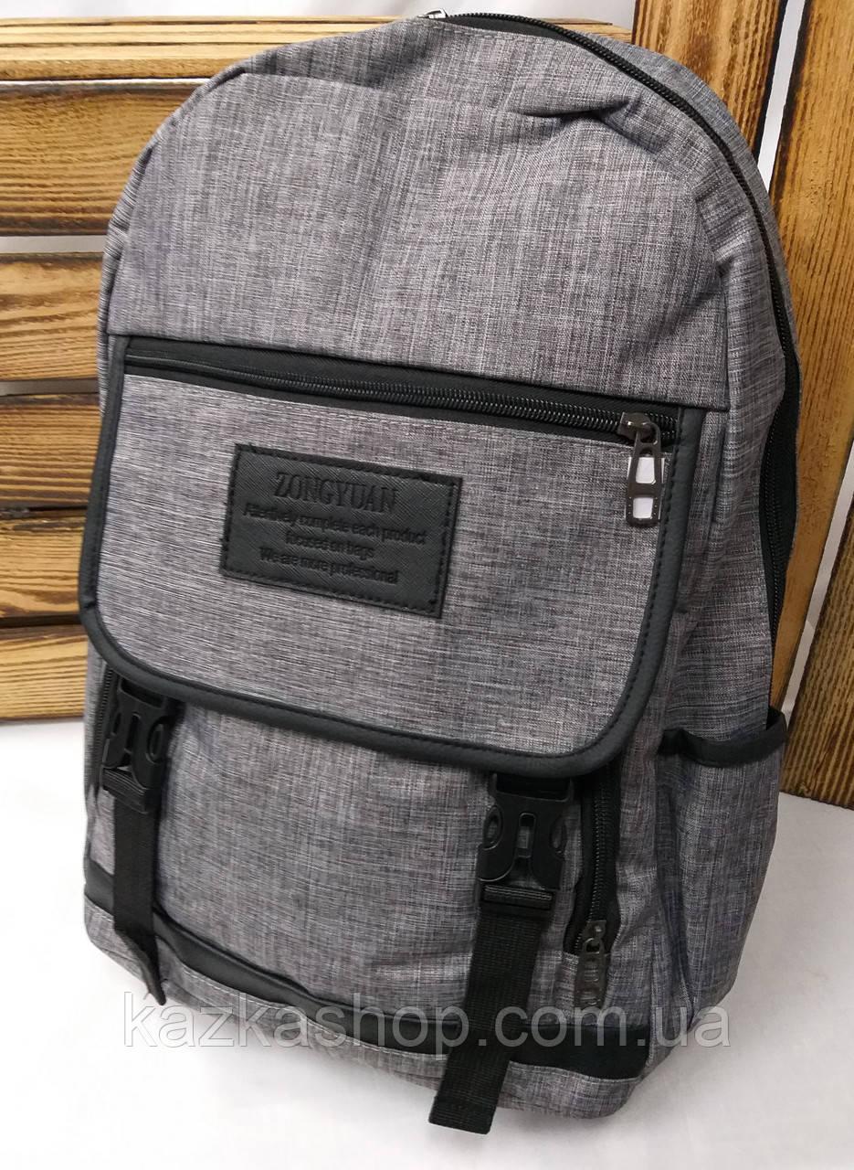 Спортивный прочный рюкзак из непромокаемого материала, на 3 отдела