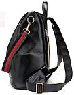 Рюкзак женский чёрный PU кожзам. с красочно оформленной вертикальной вставкой 28 см - 30 см. - 13 см., фото 4