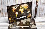 Шоколадная скретч карта мира 3-в-1 My Map Chocolate Edition ENG для любителей кофе и шоколада, фото 2