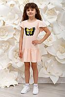 """Платье на девочек """"Бабочка"""" р. 104-128 персик, фото 1"""
