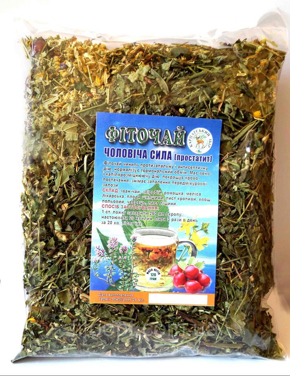 состав травяных чаев от простатита