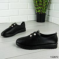 """Мокасины женские, черные """"Reeginy"""" эко кожа, кроссовки женские, кеды женские, повседневная обувь"""