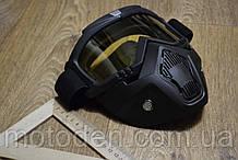 Маска с защитой лица (желтые линзы)