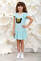 """Платье на девочек """"Бабочка"""" р. 104-128 мята, фото 1"""