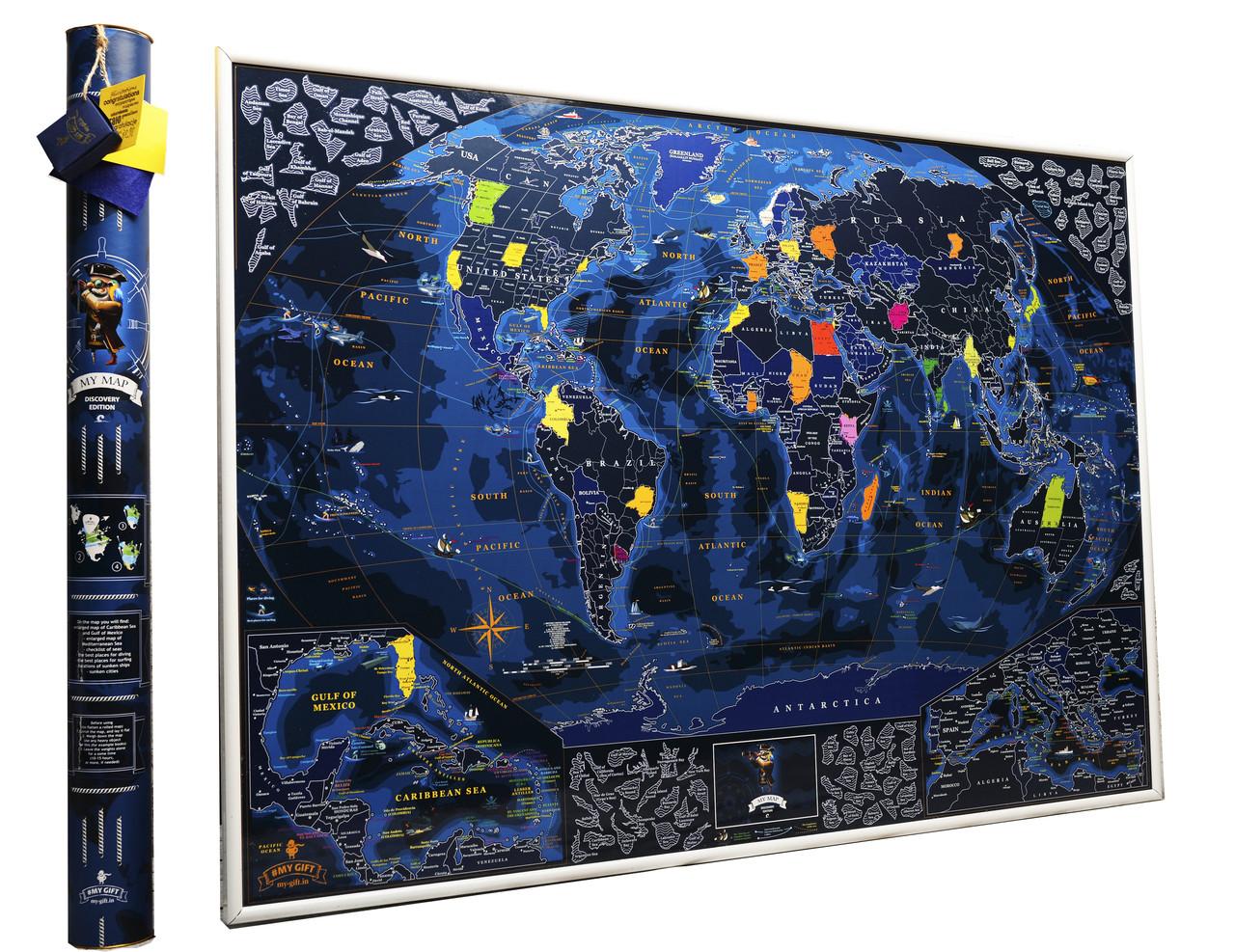 Морская скретч карта мира My Map Discovery edition ENG Увеличенные области Средиземного и Карибского морей