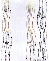 Металлизированные гибкие ленты 3 D полоски волна с звездочками на липкой основе. золото, черная, белая.