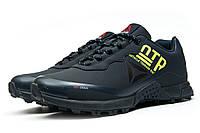 Мужские кроссовки в стиле Reebok H2o Drain, тёмнo-cиние 43 (27,3 см)