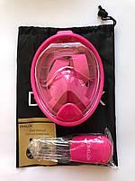Детская маска для плавания полнолицевая Divelux (original),комплект с трубкой,панорамная для ныряния
