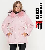 11 Киро Токао   Осенняя женская куртка 8812 розовая