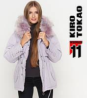 11 Киро Токао   Женская осенняя куртка 8812 светло-фиолетовая