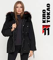 11 Kiro Tokao   Женская куртка на осень 8812 черная