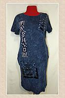 Модное летнее женское турецкое платье под джинс,fashion, р.48-52