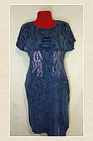Модное летнее женское турецкое платье под джинс