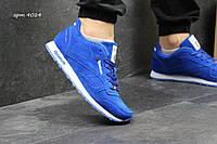 Мужские кроссовки в стиле Reebok Classic Leather since 1983, синие 43 (27,5 см)