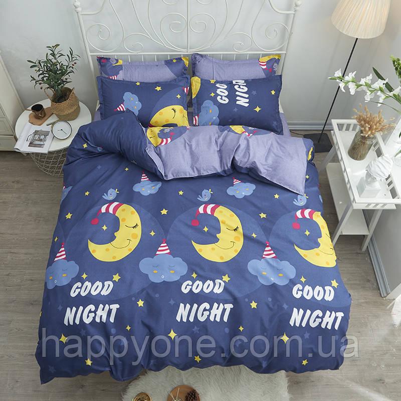 Комплект постельного белья Good Night (двуспальный-евро)