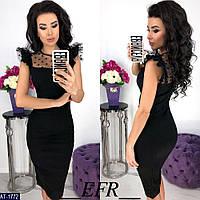 Женское нарядное платье черное, фото 1