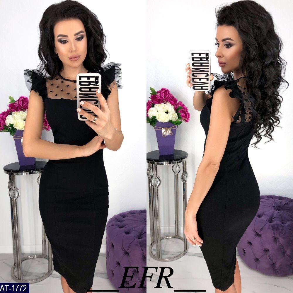 Женское нарядное платье черное