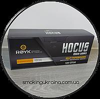 Гильзы для сигарет HOCUS 500 шт