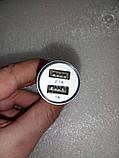 Автомобильное зарядное junsun 2 usb, фото 3