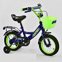 """Велосипед 12"""" дюймов 2-х колёсный G-12099 """"CORSO"""", ручной тормоз, звоночек, сидение с ручкой, дополнительные к"""