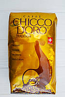 Кофе в зернах Caffe Chicco d'oro Tradition 500гр (Швейцария)