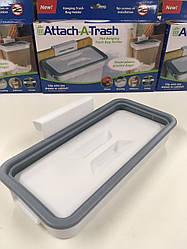 Держательнавесной Attach-A-Trash для мусорных пакетовмусорное ведро