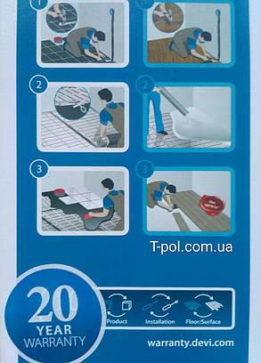 Теплый пол повышенной мощности Devimat 200t на 4,95 м2 для лоджии, санузла и полов без теплоизоляции, фото 2