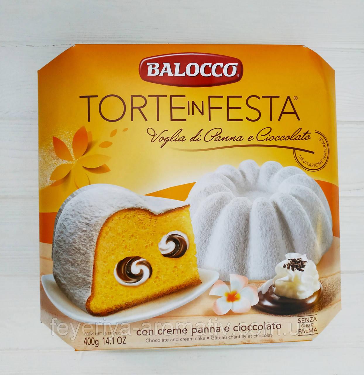 Бисквит с кремово-шоколадной начинкой Balocco Torte in Festa, 400гр (Италия)