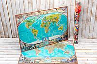 Скретч карта Світу My Vintage Map  (англійською мовою)